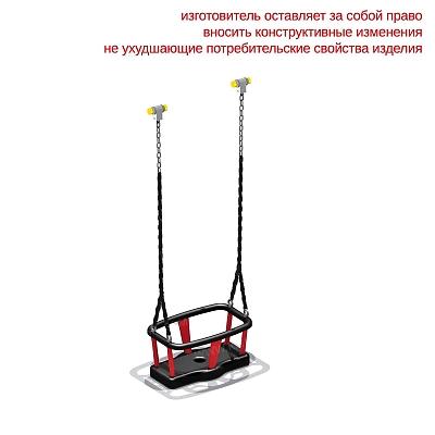 Сидение для качелей резиновое с подвеской ( для качелей 004154)