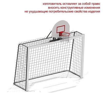 Гандбольные ворота с баскетбольным щитом (без сетки)