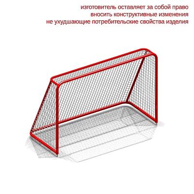 Хоккейные ворота без сетки