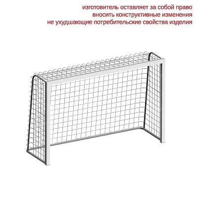 Гандбольные ворота без сетки