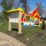 уличный детский песочный дворик воронеж айдарово
