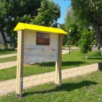 парк уличные детские игровые комплексы воронеж нижнедевицк