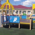 игровой уличный комплекс для детей с ограниченными возможностями