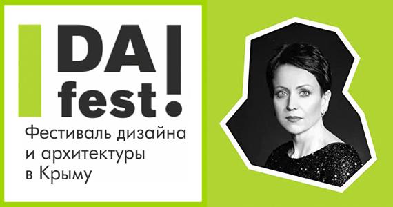 эксперт по безопасности оборудования детских игровых и спортивных площадок Наталья Зинченко